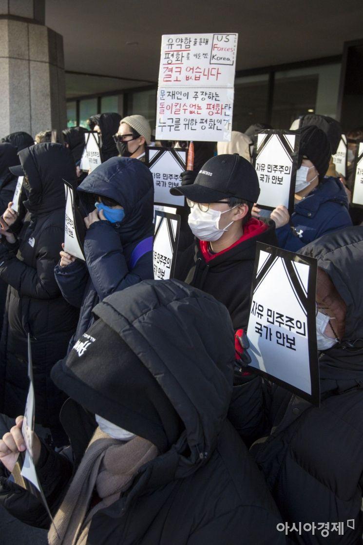 [포토]한미동맹강화 촉구 집회