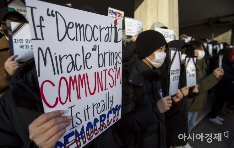 [포토]한미동맹 강화 촉구 피켓 시위