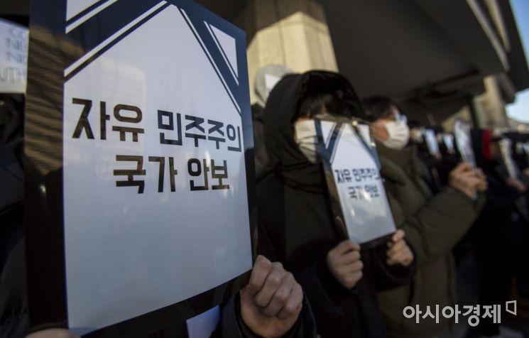 [포토]손피켓 들고 한미동맹 강화 촉구하는 보수단체