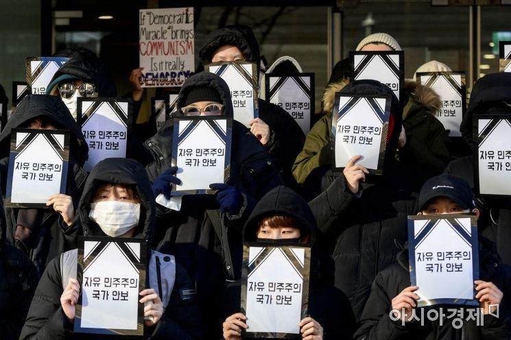 [포토]자유민주주의 국가안보 영정 손에든 보수단체