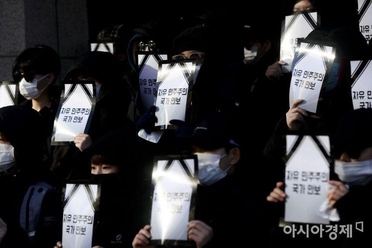 [포토]한미동맹연구청년회, 한미동맹 강화 촉구 피켓시위