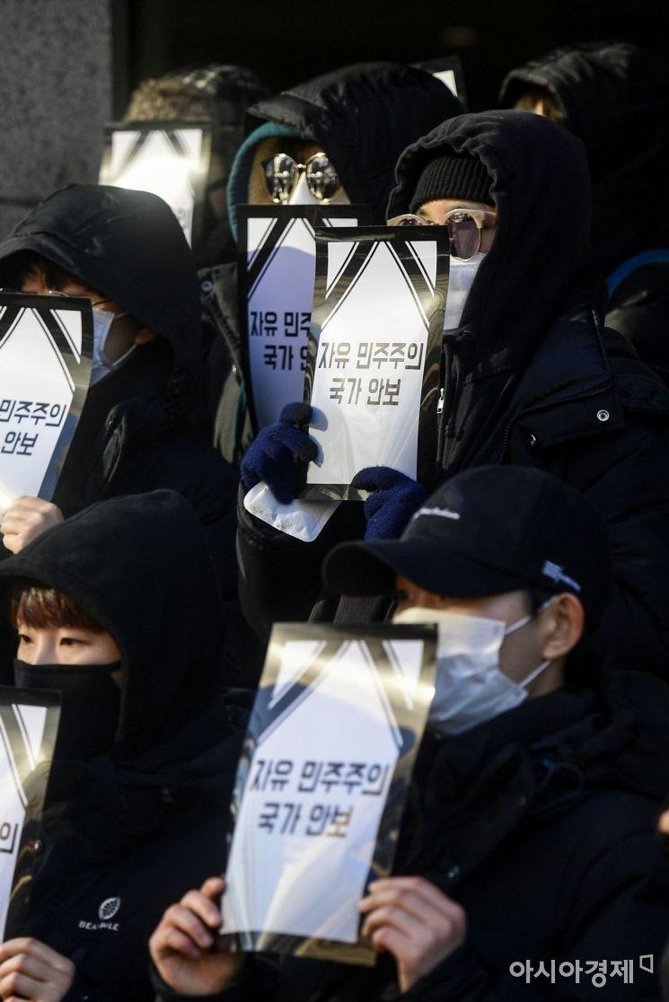 [포토]자유민민주의 국가안보 영정 피켓든 보수단체 관계자들