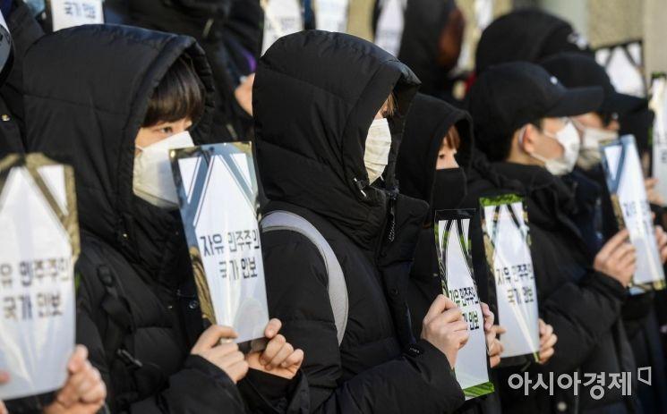 [포토]한미동맹 강화 촉구 피켓시위