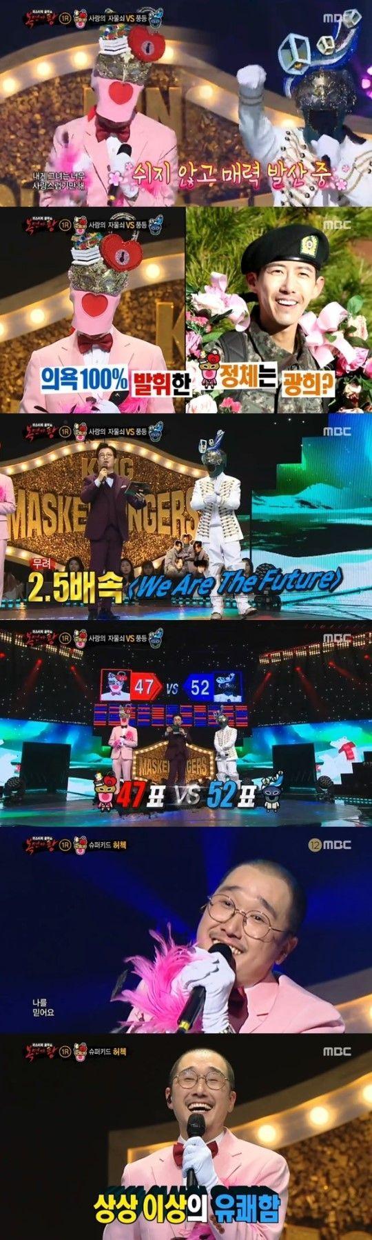 사진=MBC 예능프로그램 '복면가왕' 방송 캡처