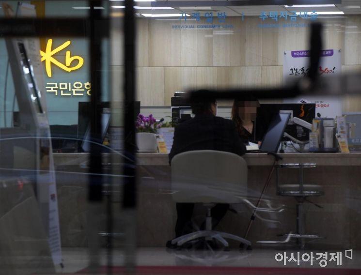 KB국민은행 총파업이 하루 앞으로 다가온 7일 서울 KB국민은행 여의도지점에서 시민들이 은행 업무를 보고 있다. /문호남 기자 munonam@