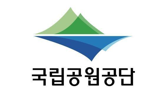 """국립공원공단 """"봄철 해빙기 낙석, 과학적 관리시스템으로 사고예방"""""""