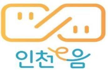 전자상품권 '인천e음' 이미지
