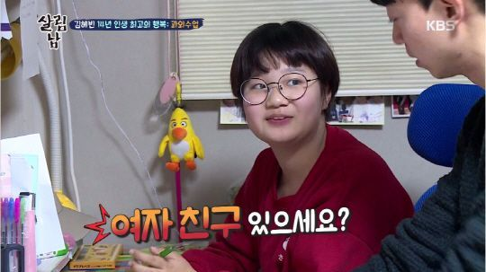 '살림남2' 김성수 딸 김혜빈 양 / 사진=KBS 2TV 방송 캡처