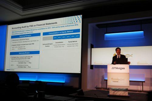 김태한 삼성바이오로직스 대표가 9일(현지시간) 미국 샌프란시스코에서 열린  JP모건 헬스케어 컨퍼런스에서 글로벌 투자자들을 상대로 발표를 하고 있다.