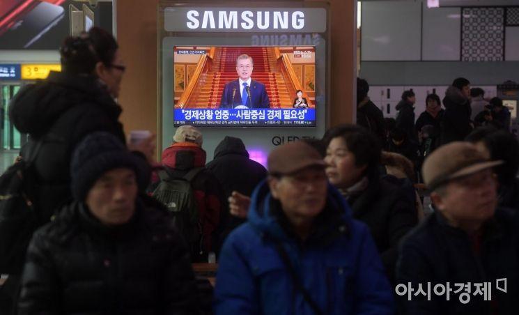 [포토]문재인 대통령 신년 기자회견 향한 관심