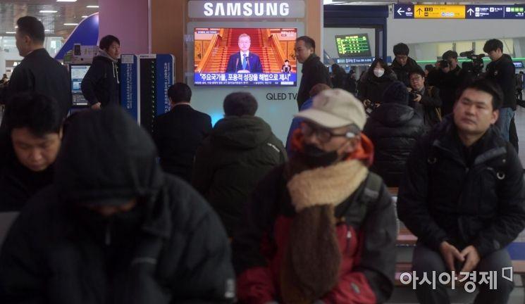 [포토]'새해 국정운영 방향이 궁금해'