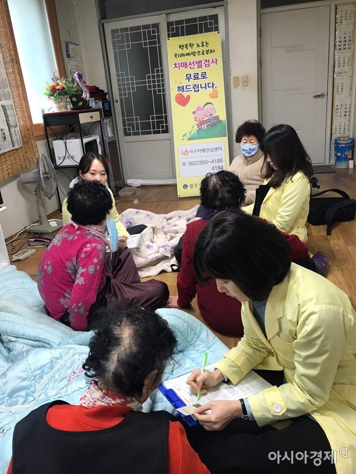 광주 서구 '찾아가는 치매 조기검진' 실시