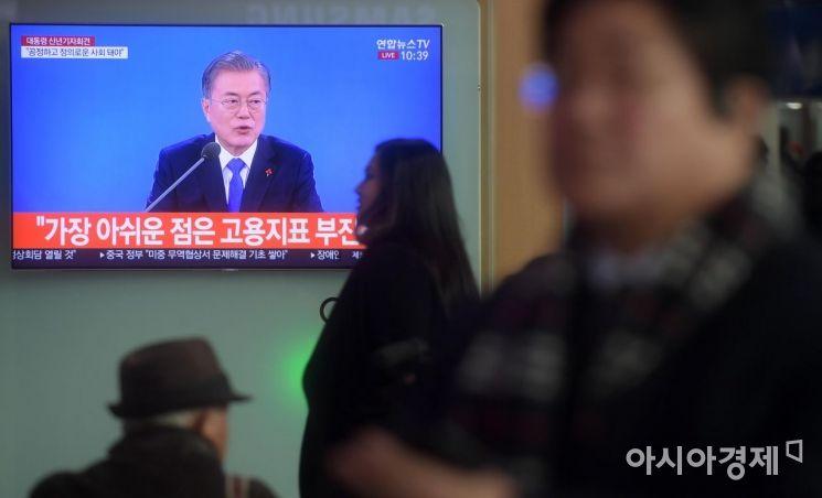10일 서울역 대합실에서 시민들이 문재인 대통령의 두 번째 신년 기자회견을 생중계로 시청하고 있다. /문호남 기자 munonam@