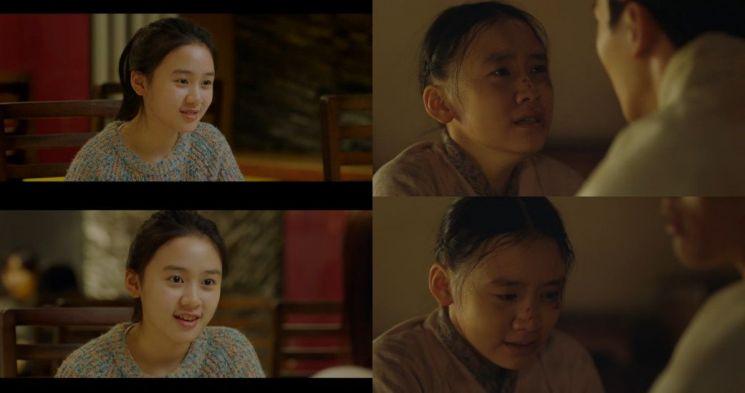 신수연/사진=tvN '왕이 된 남자', '남자친구' 방송화면 캡처