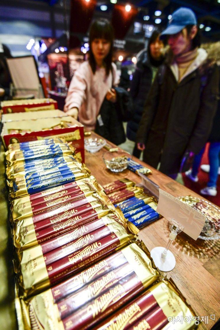 [포토] 다양한 초콜릿 한가득