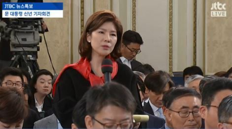 10일 문재인 대통령 신년 기자회견에 참석한 김예령 경기방송 기자 / 사진=JTBC 방송 캡처