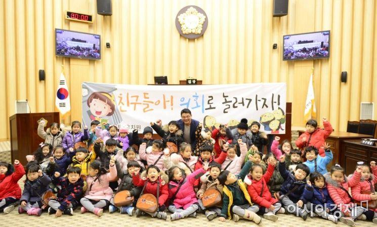 광주 서구의회, 어린이 의회 체험교실 진행