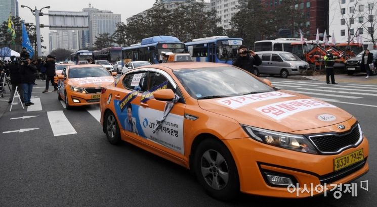 [포토] 청와대로 향하는 택시업계 대표자들