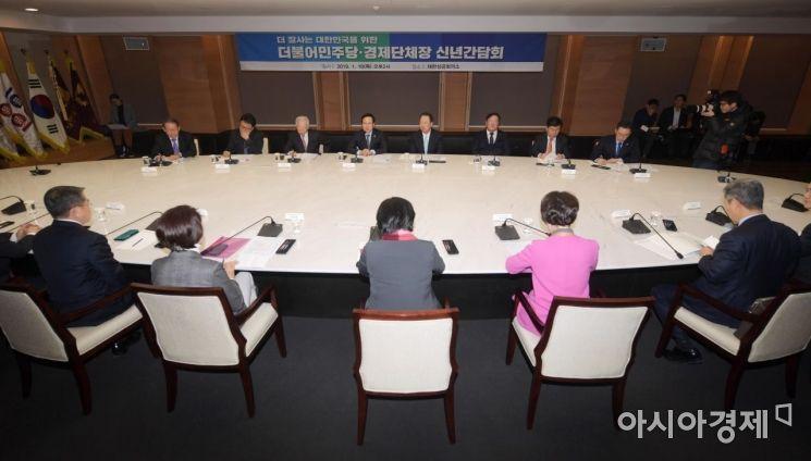 [포토]더불어민주당-경제단체장 신년간담회