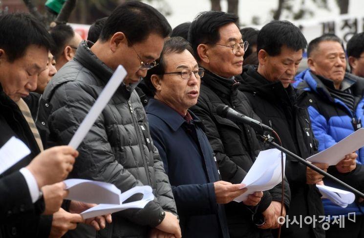 [포토] 발언하는 박관수 전국개인택시사업자연합회장
