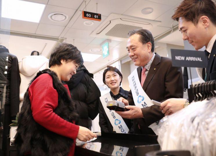 박차훈 새마을금고중앙회장(왼쪽 세번째)이 새해 현장경영으로 10일 서울 중구 제일평화시장에 방문해 상인의 예금 수납 업무를 하고 있다. 사진제공=새마을금고