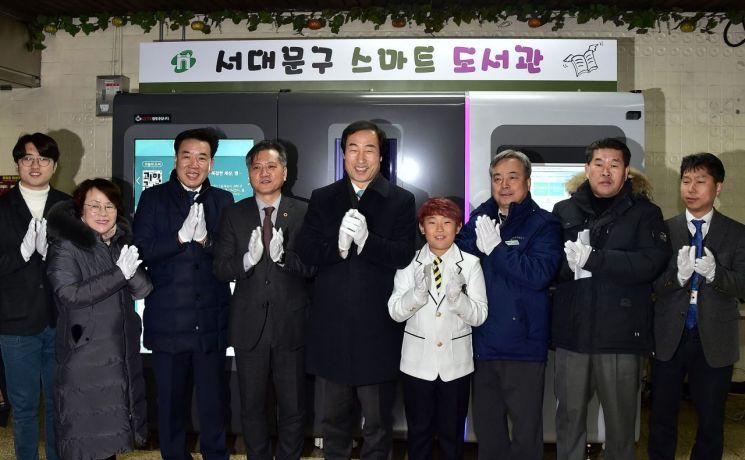 서대문구, 지하철 아현역과 홍제역에 스마트도서관 개관