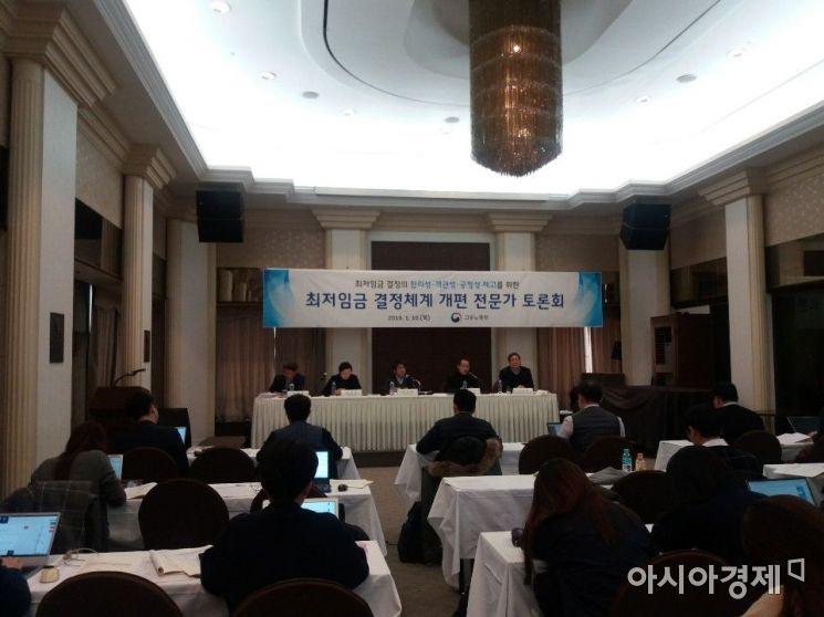 고용노동부는 10일 오후 서울 프레스센터에서 최저임금 결정구조 개편 관련 전문가 공개토론회를 개최했다.