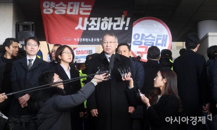 '사법농단' 사건과 직간접적으로 연루된 혐의를 받고 있는 양승태 전 대법원장이 피의자 신분으로 검찰에 출석하는 11일 서울 서초구 대법원 정문 앞에서 기자회견을 열고 성명을 발표하고 있다./김현민 기자 kimhyun81@