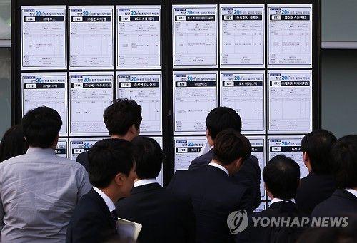 취업준비생들이 한 취업박람회 게시판을 보고 있다. 사진=연합뉴스