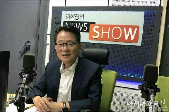 ▲박지원 민주평화당 의원이 11일 오전 CBS 김현정의 뉴스쇼에 출연해 발언하고 있다. (=CBS)