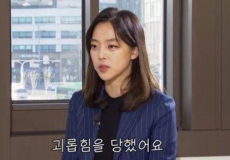 김보름 채널A 뉴스A LIVE 인터뷰 화면 캡처
