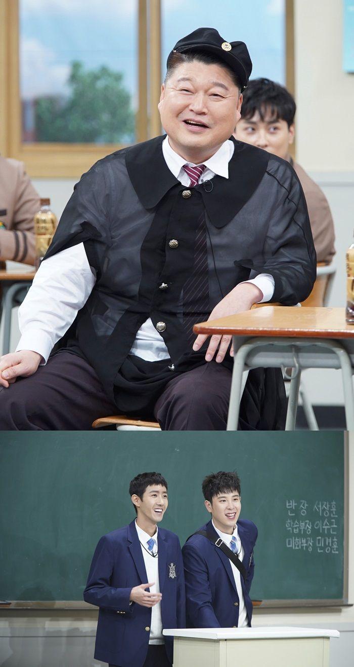 '아는형님' 강호동과 게스트로 출연한 광희, 피오. 사진=JTBC 제공