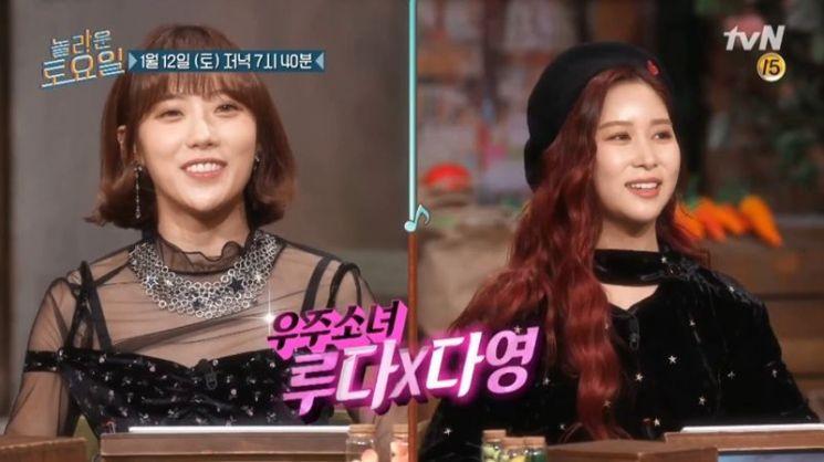 놀라운 토요일/사진=tvN 제공