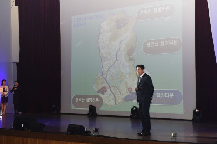 [포토]노원구 '2019년 신년 인사회' 개최