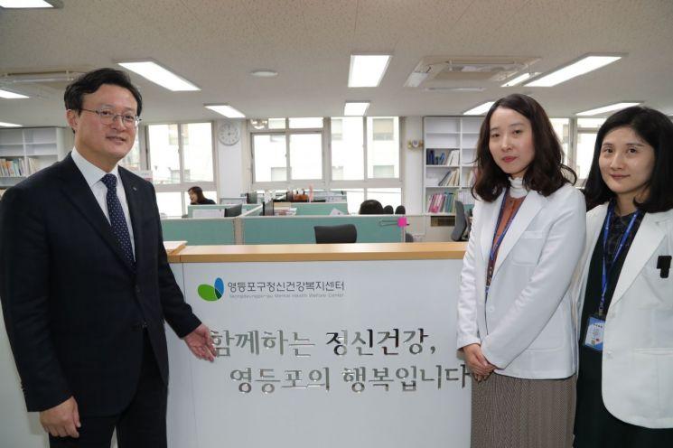 [포토]채현일 영등포구청장, 정신건강복지센터 격려 방문