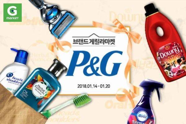G마켓, 피앤지 '게릴라마켓' 연다…45% 할인받고 손흥민 사인 타월까지
