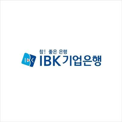 기업은행, 지난해 당기순익 1조7643억원…역대 최고
