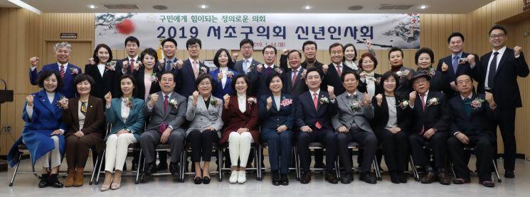 [포토]서초구의회, 2019년도 신년 인사회 개최