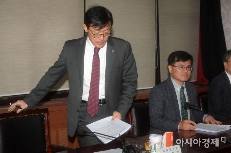 [포토]'브렉시트 합의안 부결'에 관계부처 긴급 대응회의