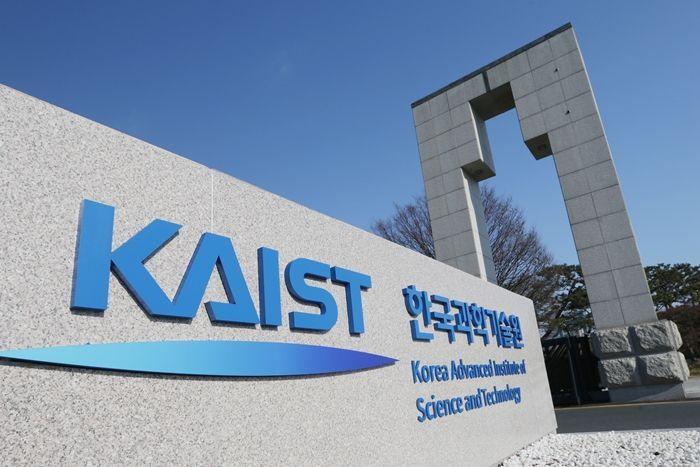 [화이트리스트제외] 카이스트 '기술자문단' 신설…기업 원천기술 개발 지원