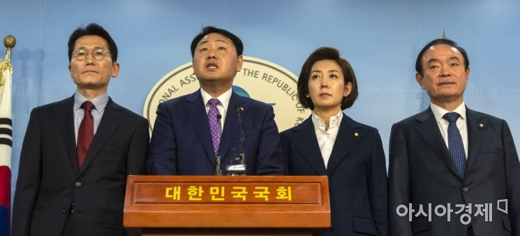 """[포토] """"1월 임시국회 당장 열어야"""""""