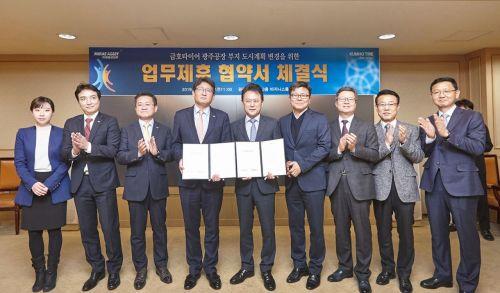 (오른쪽 5번째부터) 전대진 금호타이어 대표이사 부사장, 봉원석 미래에셋대우 부사장/ 사진=금호타이어
