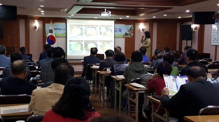 농업인 실용교육 [사진=서울시 제공]