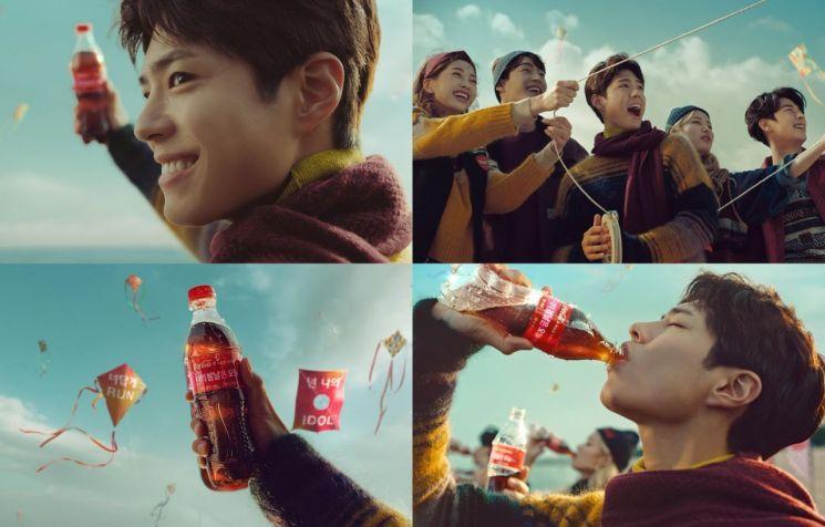 코카콜라, 박보검과 함께한 새해 캠페인 TV 광고 공개