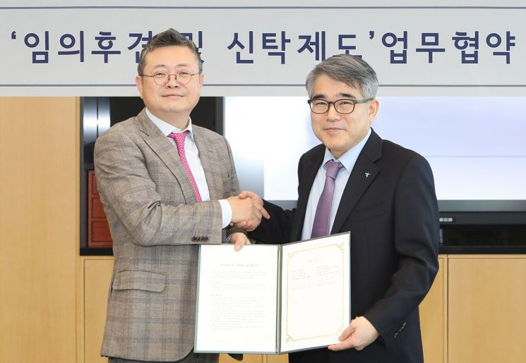 KEB하나은행, 율촌과 '임의후견 및 신탁제' 업무협약 체결