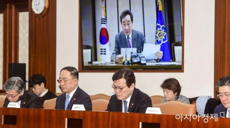 [포토]국정현안점검조정회의 개최