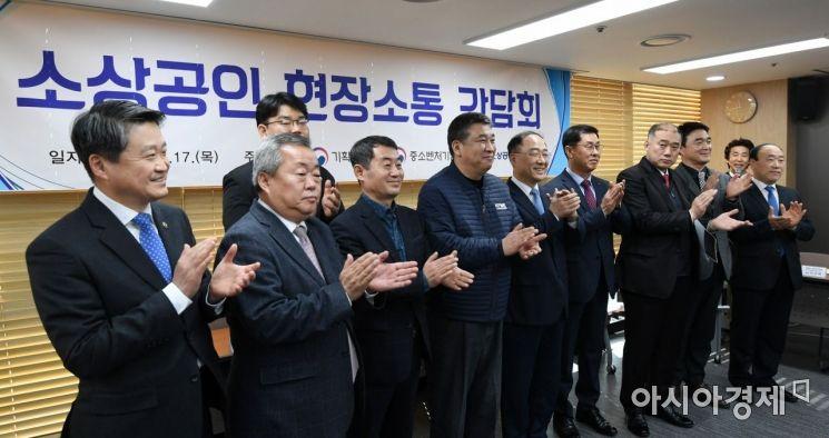 [포토] 홍남기 경제부총리, 소상공인 현장소통 간담회
