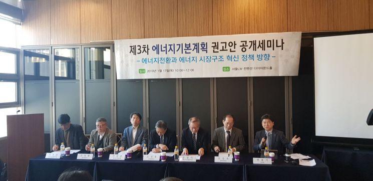 17일 서울 LW컨벤션에서 열린 '제3차 에너지기본계획 권고안의 에너지(전력)시장 개편에 대한 공개 세미나'에서 참석자들이 토론을 하고 있다.