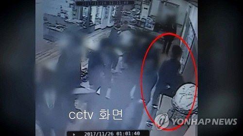 """'곰탕집 성추행' 사건 남성, 2심서도 유죄인 이유…""""피해자 진술 일관돼""""(종합2보)"""