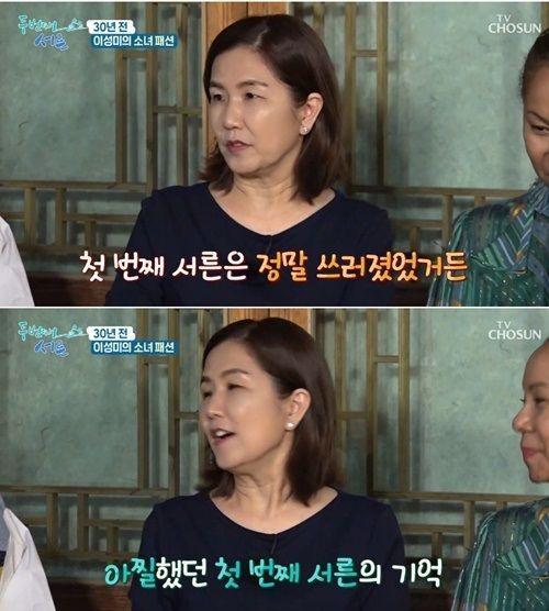 '두 번째 서른' 출연 코미디언 이성미 / 사진=TV조선 방송 캡처